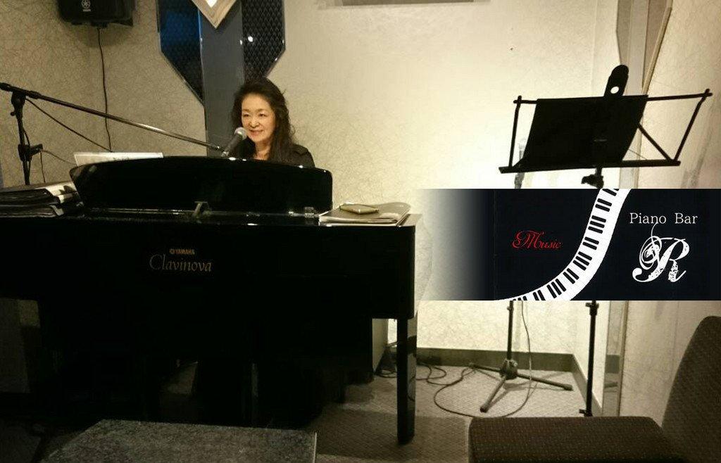 国分町のスナック Piano Bar R(ピアノバーR)