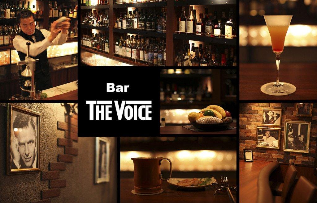 国分町の大人の社交場「Bar THE VOICE(ザ ヴォイス)」